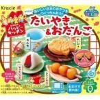 ハッピーキッチン たいやき&おだんご ( 39g )