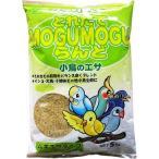 ショッピング鳥 モグモグらんど ムキエサ ( 5kg )/ モグモグらんど ( 鳥 エサ )