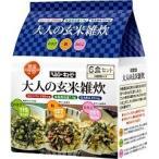 ヘルシーキユーピー 大人の玄米雑炊 6食セット ( 1セット )/ ヘルシーキューピー ( ダイエット食品 ぞうすい )