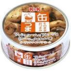 (訳あり)K&K 缶つま マッシュルームのアヒージョ ガ