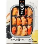 K&K 缶つま ムール貝の白ワイン蒸し風 ( 50g )/ K&K 缶つま