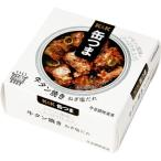 K&K 缶つま 牛タン焼き ねぎ塩だれ ( 60g )/ K&K 缶つま