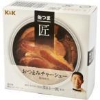 K&K 缶つま匠 おつまみチャーシュー ( 75g )/ K&K 缶つま