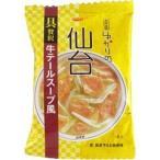 tabete ゆかりの 仙台 牛テールスープ風 袋10.8g