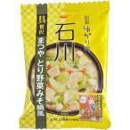 (訳あり)タベテ ゆかりの石川 まつや とり野菜みそ鍋風 ( 1食入 )/ タベテ(tabete)
