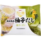 タベテ だし麺 高知県産柚子だし 塩ラーメン ( 102g )/ タベテ(tabete)
