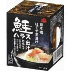 桐印 日本橋ほぐす茶漬け 鮭ハラス出汁胡麻入り ( 95g )