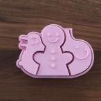 貝印*クックパッド クッキー型 セット DL8002 ( 1セット )