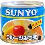 サンヨー フルーツみつ豆 ( 130g )