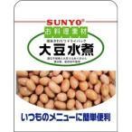 サンヨー お料理素材 大豆水煮 ( 140g )
