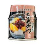 サンヨー あんみつ 黒みつ ( 255g ) ( 缶詰 )