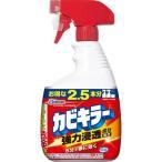カビキラー お得な2.5本分(本体) ( 1kg )/ カビキラー ( カビキラー 風呂  掃除用洗剤 カビ掃除 )