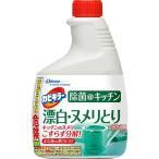 カビキラー 除菌@キッチン 漂白・ヌメリとり つけかえ ( 400g )/ カビキラー ( カビキラー キッチン 液体洗剤 詰め換え キッチン用 )