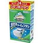 スクラビングバブル シャット 流せるトイレブラシ 替え ジャンボ ( 24枚入 )/ スクラビングバブル