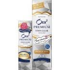 【在庫限り】Ora2(オーラツー) プレミアムペースト プレミアムミント Perfumeコラボ ( 1セット )/ Ora2(オーラツー)