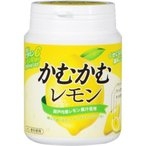 かむかむ レモン ボトル ( 120g )