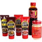 ユウキ 中華調味料 4種詰め合わせセット ( 1セット )/ ユウキ食品(youki)