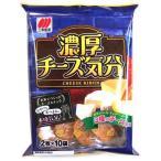 濃厚チーズ気分 ( 2枚*10袋入 ) ( お菓子 おやつ )