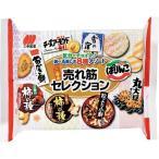 三幸の売れ筋セレクション ( 195g ) ( お菓子 おやつ )