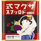 サクマ式ドロップス レトロ缶 ( 115g )