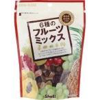 サンライズ 6種のフルーツミックス ( 160g )