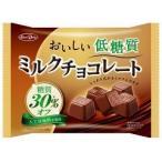 低糖質 ミルクチョコレート ( 150g )