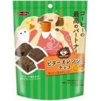 カフェパートナー ビターオレンジチョコ ( 7コ入 )