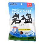 岩塩キャンデー ( 90g ) ( お菓子 )