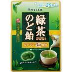 緑茶のど飴 宇治新茶使用 ( 100g )