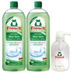 【在庫限り】フロッシュ アロエ つめかえ用 ポンプボトル付き ( 1セット )/ フロッシュ(frosch)