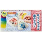 サランラップに書けるペン 6色 ( 1セット )/ サランラップ