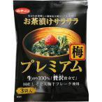 白子のり お茶漬けサラサラ プレミアム 梅 ( 3袋入 )