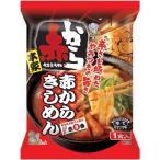 赤からきしめん ( 1食入 )/ 赤から ( 赤から スープ 赤から鍋 インスタント きしめん )