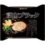 即席富山ブラックラーメン ( 1食入 ) ( 富山ブラックラーメン インスタントラーメン )