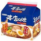 寿がきや 本店の味 メンマしょうゆ味 ( 5食入 )