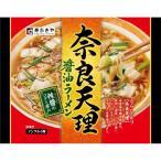 奈良天理 醤油ラーメン ( 1食入 )