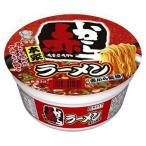 赤から監修 カップ 赤からラーメン ( 1コ入 )/ 赤から ( 赤からラーメン カップラーメン カップ麺  非常食 )