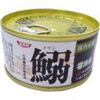 SSK 旬 鰯 醤油煮 ( 175g )