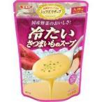 シェフズリザーブ 国産野菜のおいしさ 冷たいさつまいものスープ ( 160g )/ シェフズリザーブ