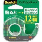 スコッチ メンディングテープ 12mm幅 小巻 CM-12 ( 1巻 )