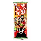 火の国熊本とんこつラーメン ( 250g(2人前) )