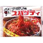 ナポリ風スパゲティ ( 200g ) ( インスタント食品 )