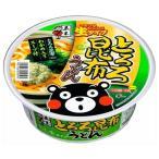 五木の生タイプカップ麺とろろ昆布うどん(235kcaL) ( 1コ入 ) ( インスタント うどん )