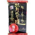 拉麺豚骨道 博多 ( 274g ) ( インスタントラーメン )