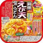 五木食品 鍋焼えび天うどん ( 1コ入 )