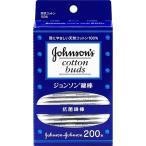 ジョンソン綿棒 ( 200本入 )