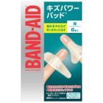 バンドエイド キズパワーパッド 指用 ( 6枚入 )/ バンドエイド(BAND-AID) ( 絆創膏 )