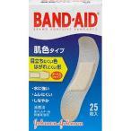 バンドエイド 肌色タイプ スタンダードサイズ ( 25枚入 )/ バンドエイド(BAND-AID)