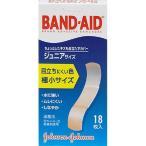 バンドエイド 肌色タイプ ジュニアサイズ(18枚入) ( 18枚入 )/ バンドエイド(BAND-AID) ( 絆創膏 ばんそうこう 防災グッズ 小さいサイズ )