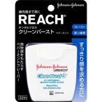 (在庫限り)リーチ デンタルフロス クリーンバースト ペパーミント ( 32m )/ REACH(リーチ) ( 歯ブラシ デンタルフロス 口臭予防 )